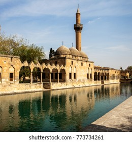 Pool of Abraham in Sanliurfa, Turkey