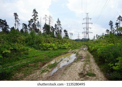 Pool on the dirt road in Russiia