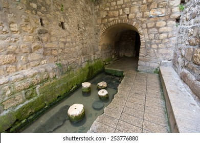 The pool of Siloam at the end of Hezekiah's tunnel is a rock-cut pool on the southern slope of 'the City David' in Jerusalem
