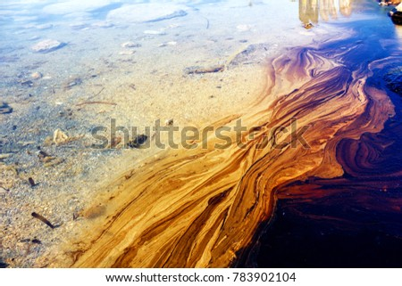 Pools Crude Oil Floating On Surface Stock Photo (Edit Now