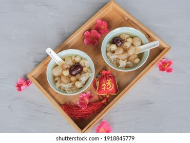"""Popular festive sweet delicacy. Prosperity Liu Wei Tang Sui aka Six Herbs Sweet Soup. The chinese character represent """"prosperity"""" in english"""