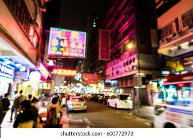 Popular Market in Hong Kong, Landmark .Blurred background