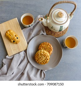 The popular mid-autumn festival is celebrated by Chinese all over the world  / Mooncake Festival / Usually after reunion dinner,mooncake are served with hot Chinese tea and children playing lanterns