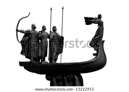 Popular Symbol Kiev Statue Legendary Founders Stock Photo Edit Now