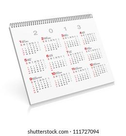 Pop-up Calendar Back 2013