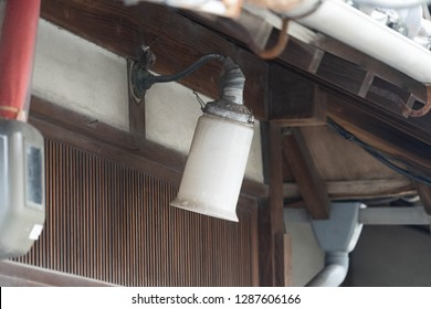 Similar Images, Stock Photos & Vectors of Lamppost Front Victorian on