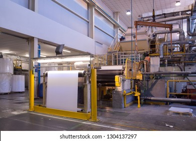 PORDENONE, ITALY - March 3, 2017 - Italian paper mill that produces fine and technical papers suit every printing technique and conversion - Finishin Line.