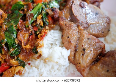 pork chop steak