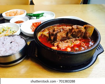 Pork on the Bone Soup , korean food