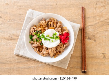pork rice bowl with egg (Donburi) - japanese food style
