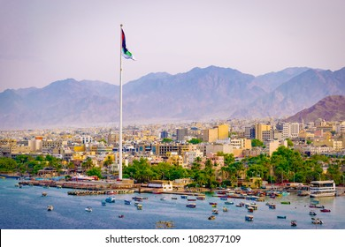 Port of Aqaba, Jordan
