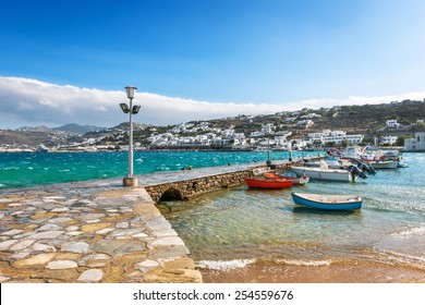 Port of Hora with colorful fishing boats on the Greek Island of Mykonos, Greece, Europe