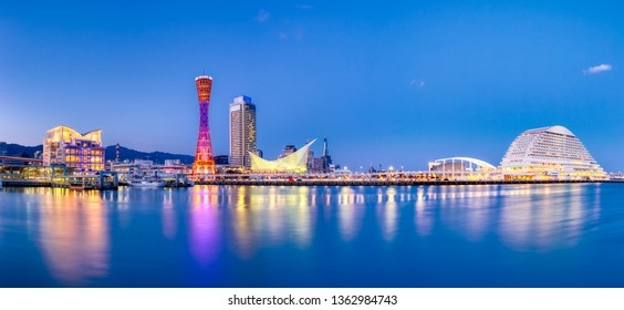 Port of Kobe skyline at night in Kansai, Japan. - Panoramic view