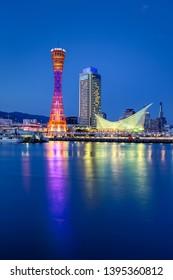 Port of Kobe skyline at night in Kansai, Japan.