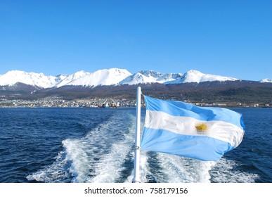Port of Ushuaia, Beagle Channel, Argentina