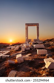 Portara gate in Naxos Greece.