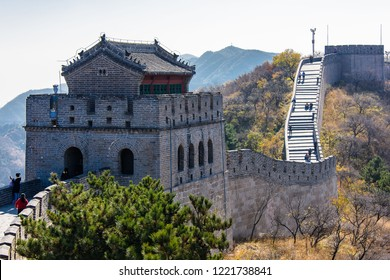 Portion of the Great Wall in Badaling, near Beijing. One of the New 7 Wonders and Unesco Heritage Site