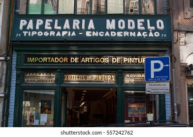 Porto, 27/03/2012: the sign and entrance door of Papelaria Modelo, an historic stationery, a printing and binding shop since 1921 in the center of the Old City