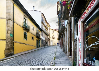 August 12, 2017: Street With A Strong Paved Cobblestone Slope
