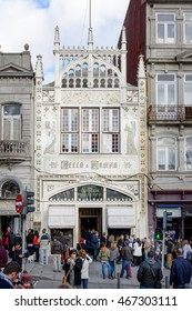 PORTO, PORTUGAL, JANUARY 2, 2016: Bookstore Lello e Irmao and its daily crowded visitors in PORTO