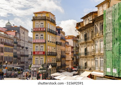 PORTO, PORTUGAL - JUN 21, 2014: Architecture of Porto, the second largest city in Portugal and it was called the European Culture Capital in 2001
