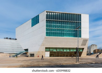 PORTO, PORTUGAL - MARCH 30: House of Music Theater in Porto, Portugal on March 30, 2017. The Theater was designed by Dutch architect Rem Koolhaas and opened in April 2005.