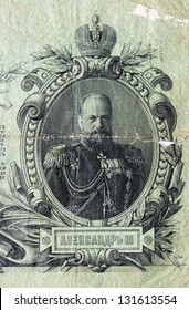 Portrait of Alexander III on the antique Russian banknote of ?? century