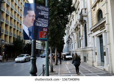 Portrait of Alexis Tsipras on political campaign posters of Syriza - Coalition of the Radical Left party for the upcoming european elections in Athens, Greece on Apr. 4, 2019