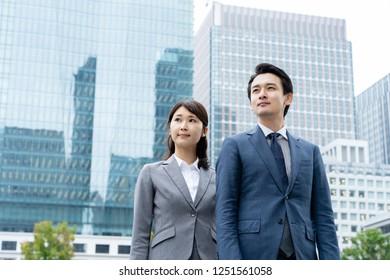 portrait of asian business person