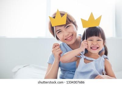 Japanes MOM kön