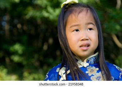 Portrait of Asian toddler.