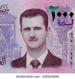 Portrait of Assad Syria banknote