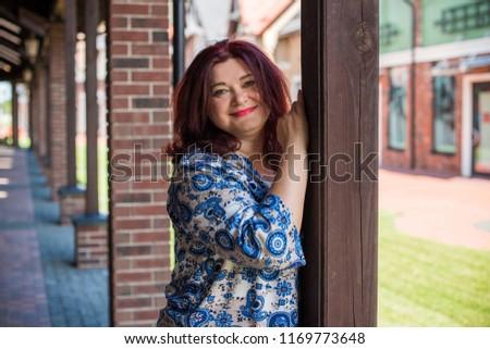 Portrait Attractive Plus Size Mature Woman Stock Photo (Edit Now ...