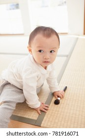 Portrait of the baby of the Japanese