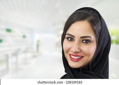 Arabian Lady Beautiful Images Stock Photos Vectors Shutterstock