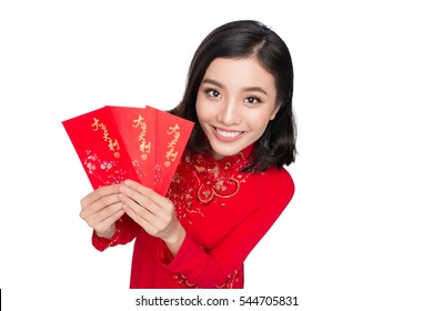 Portrait of a beautiful Asian woman on traditional festival costume Ao Dai holding red pocket - lucky money. Tet holiday. Lunar New Year. Text mean Happiness and Happy