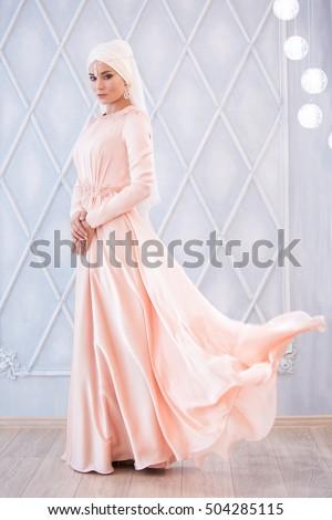 Portrait Beautiful Muslim Bride Pink Wedding