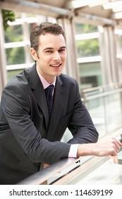 Portrait Of Businessman Outside Office