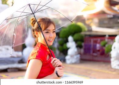 Charming girl china
