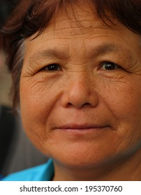 Portrait of a Chinese old woman
