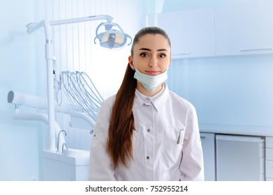 Portrait of dantist in dental clinic