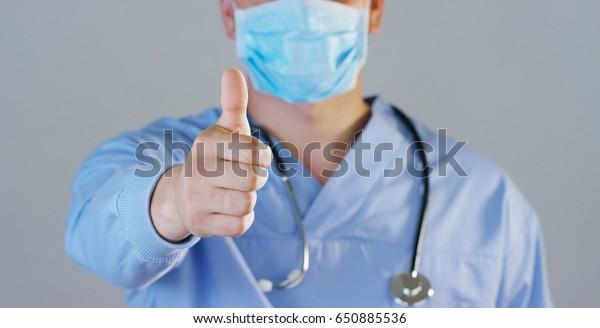 Portrait Medical Respirator Doctor Surgeon Mask Education