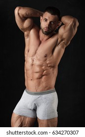 Portrait of a handsome young man with great physique