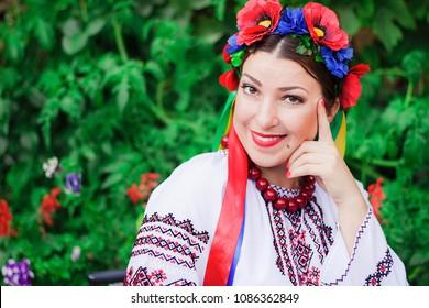 ukrainian women images