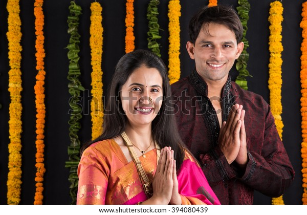 Portrait Indian Married Couple Traditional Wear Stock Photo