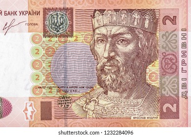 Portrait of King Yaroslav the Wise of Kiev on the Ukrainian hryvnia banknote. 2 Ukrainian hryvnia made banknote in 2006. Hryvnia is national currency  in Ukraine money. Close Up UNC Collection.