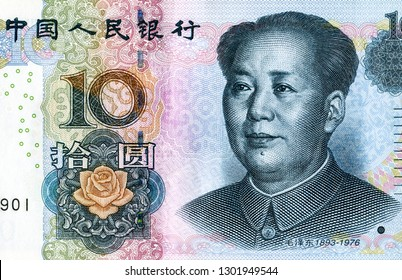 Portrait of Mao Zedong on Chinese 10 yuan banknote, portrait of the chairman Mao