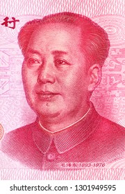 Portrait of Mao Zedong on Chinese one hundred yuan banknote, portrait of the chairman Mao