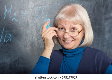 Portrait of mature lady teacher