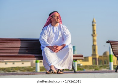 Portrait of Middle Eastern Arabic man outdoor.